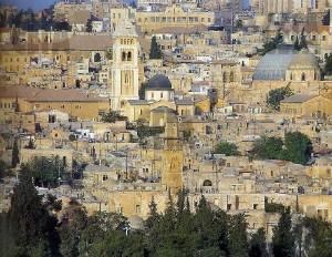 Ерусалим, Израел