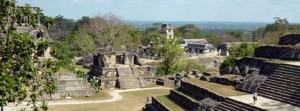 древен град